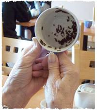 Гадание на чае: что век грядущий нам готовит