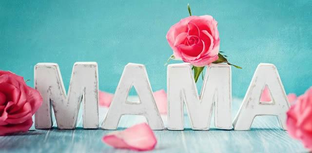 "Трехмерное слово ""мама"" и розы"